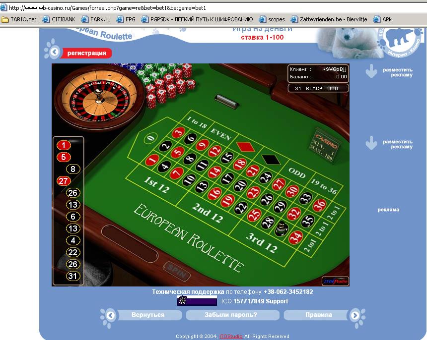 Онлайн казино белый медведь заработок в онлайн казино развод