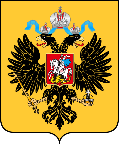 https://upload.wikimedia.org/wikipedia/commons/4/4f/Coat_of_Arms_of_Russian_Empire.svg