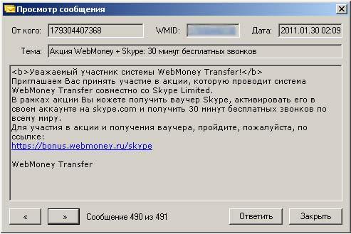 vk порно скайп фото